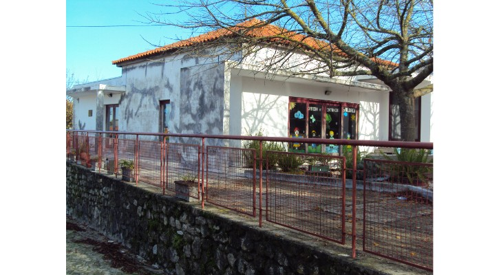 Jardim de Infância de Aldreu - AVEF